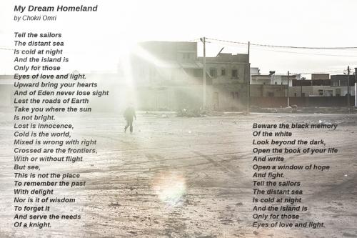 2.-Poem-by-Chokri-Omri